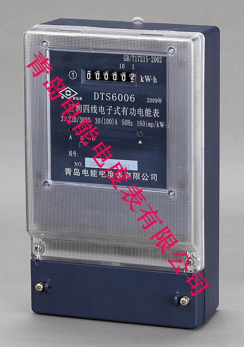 三相电度表接入方式有两种:直接接入式或经互感器