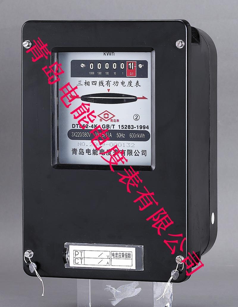 dt862-4k三相四线有功电能表-中国东方红能源科技