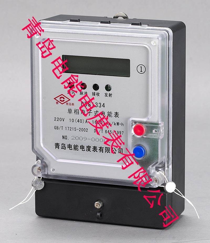 dds1334电子式单相载波电能表